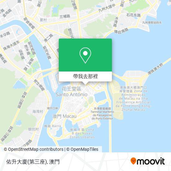 佑升大廈(第三座)地圖