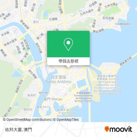 佑邦大廈地圖