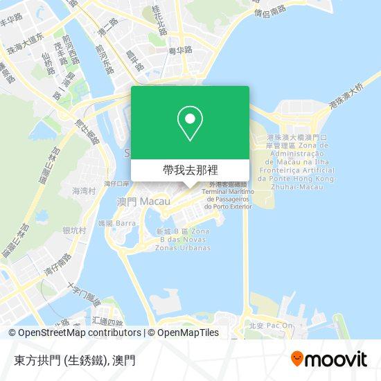 東方拱門 (生銹鐵)地圖