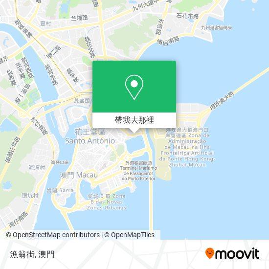 漁翁街地圖