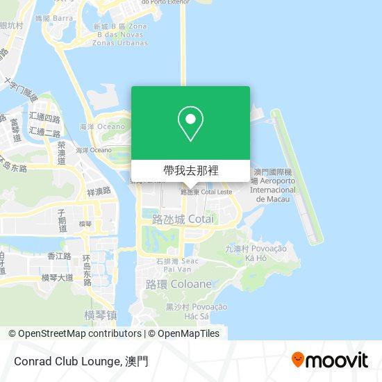 Conrad Club Lounge地圖