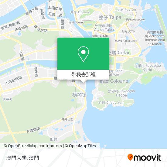 澳門大學地圖