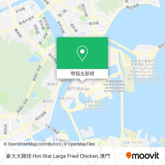 豪大大雞排 Hot-Star Large Fried Chicken地圖
