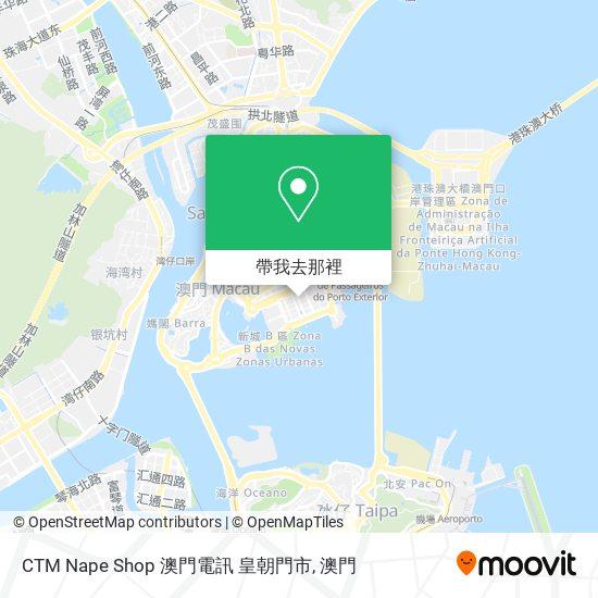 CTM Nape Shop 澳門電訊 皇朝門市地圖