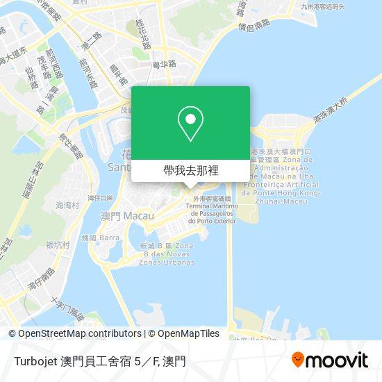 Turbojet 澳門員工舍宿 5/F地圖