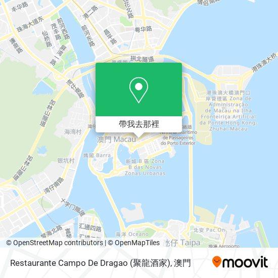 Restaurante Campo De Dragao (聚龍酒家)地圖