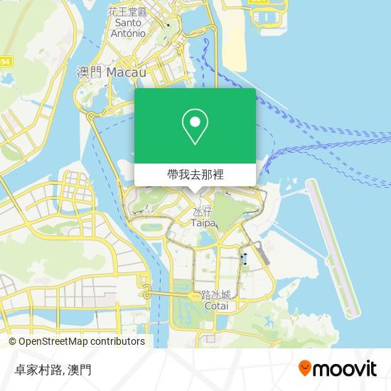 卓家村路地圖