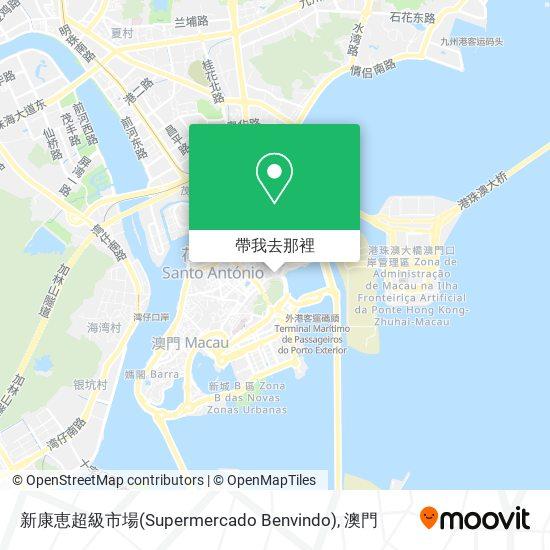 新康恵超級市場(Supermercado Benvindo)地圖