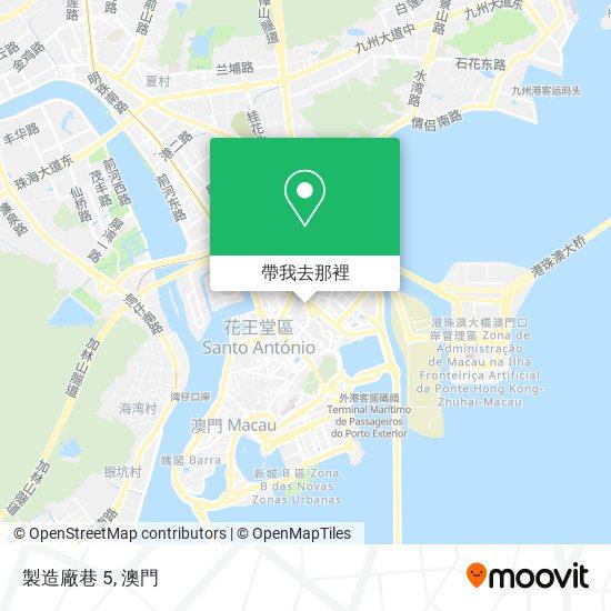 製造廠巷 5地圖