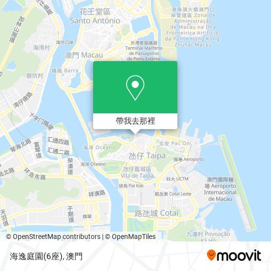 海逸庭園(6座)地圖