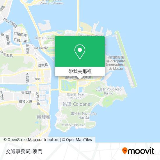 交通事務局地圖