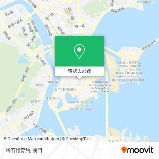 塔石體育館地圖