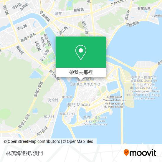 林茂海邊街地圖