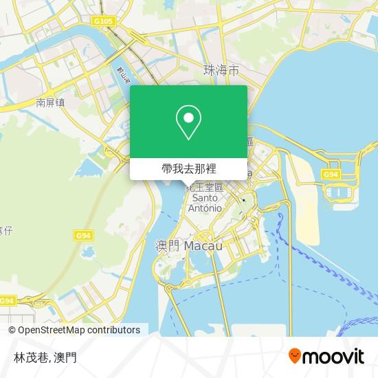 林茂巷地圖