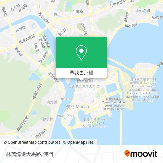 林茂海邊大馬路地圖