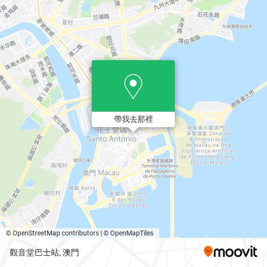 觀音堂巴士站地圖