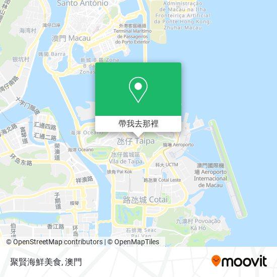 聚賢海鮮美食地圖