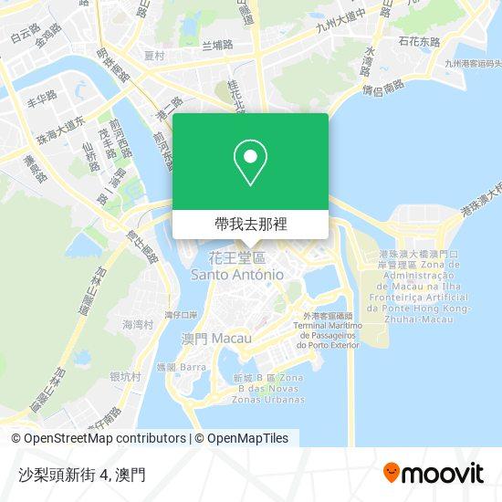 沙梨頭新街 4地圖
