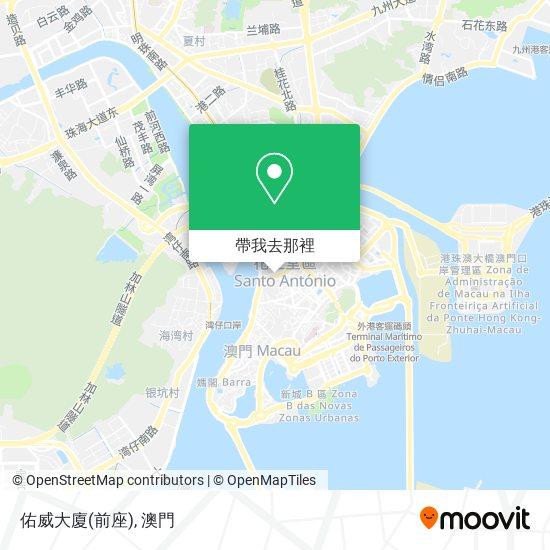 佑威大廈(前座)地圖