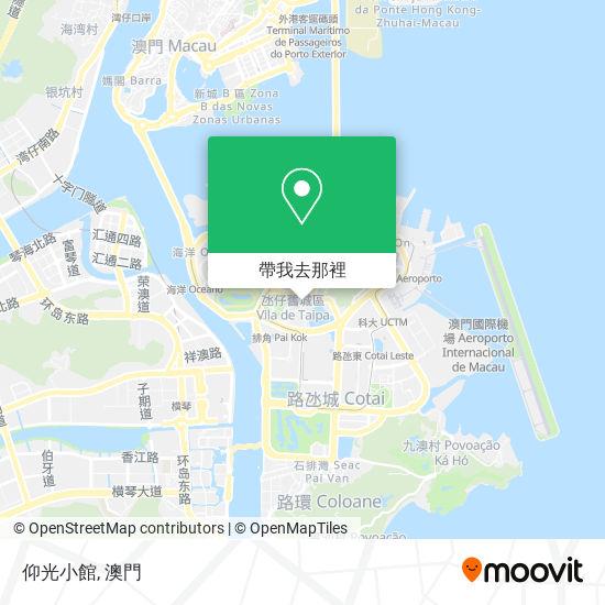 仰光小館地圖