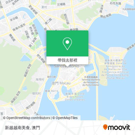 新越越南美食地圖