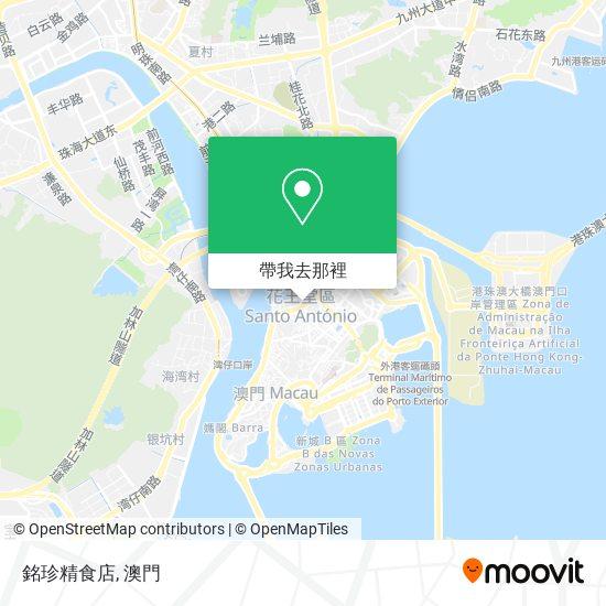 銘珍精食店地圖