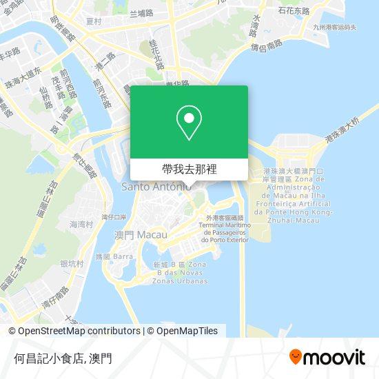 何昌記小食店地圖