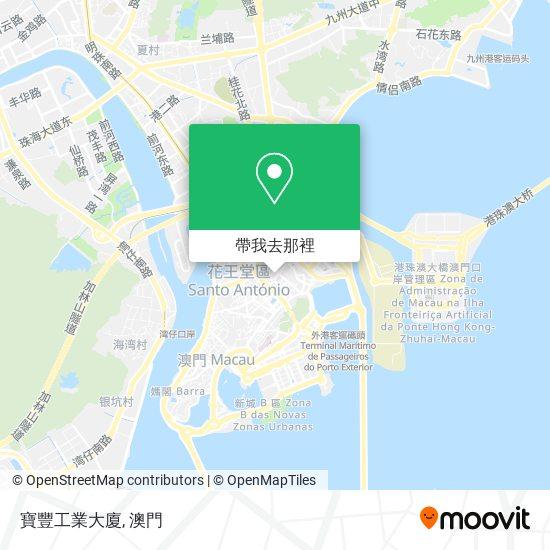 寶豐工業大廈地圖