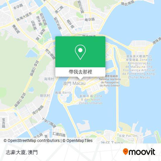 志豪大廈地圖