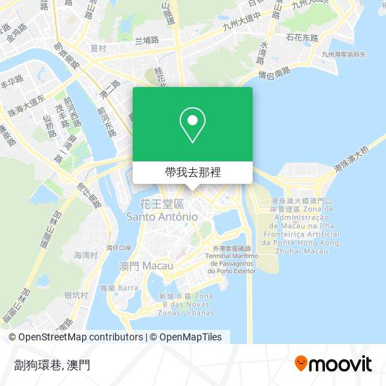 劏狗環巷地圖