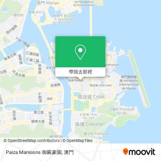 Paiza Mansions 御匾豪園地圖