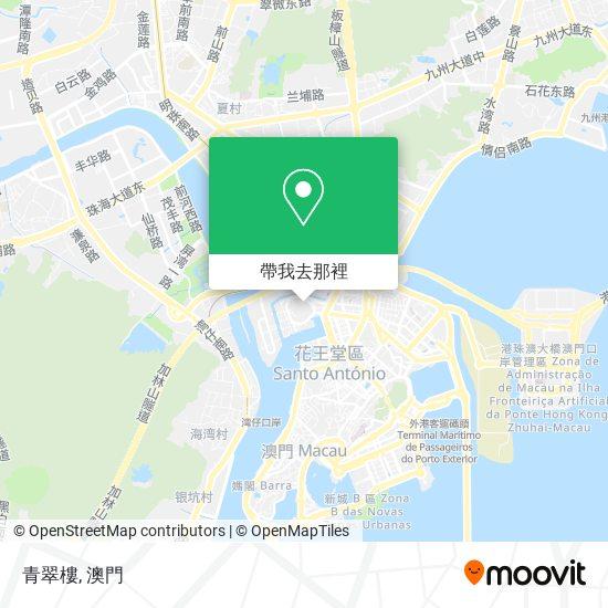 青翠樓地圖