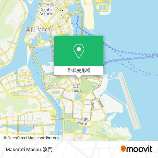 Maserati Macau地圖