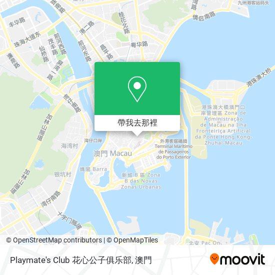 Playmate's Club 花心公子俱乐部地圖