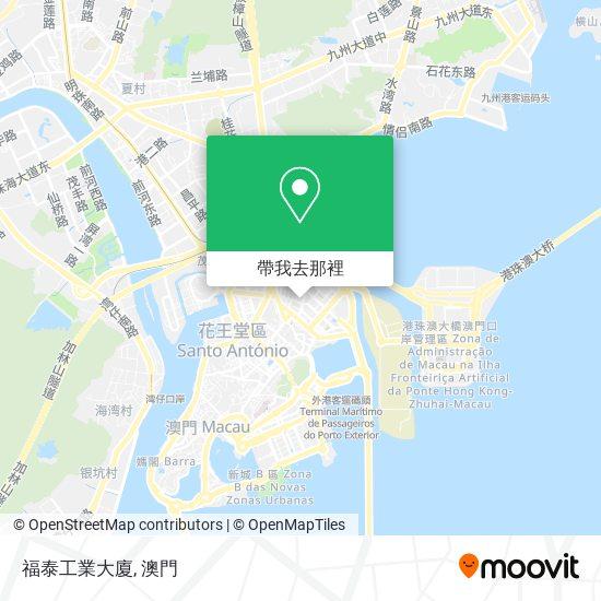 福泰工業大廈地圖