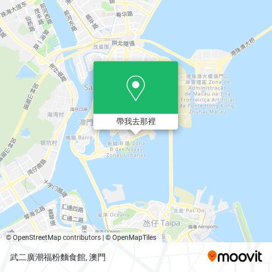武二廣潮福粉麵食館地圖