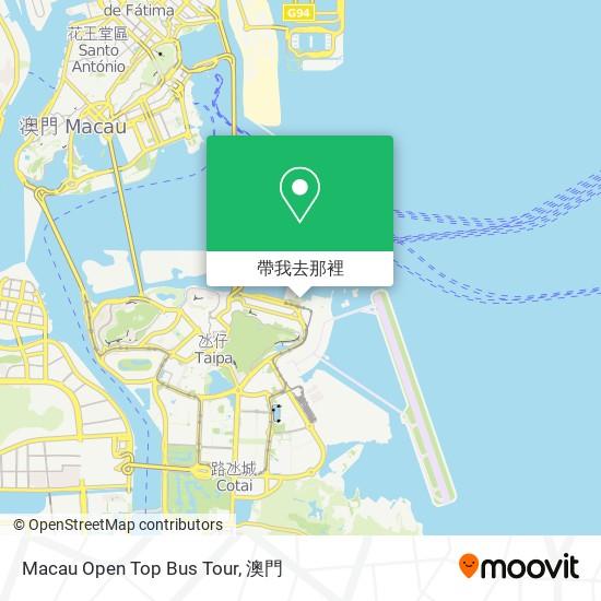 Macau Open Top Bus Tour地圖