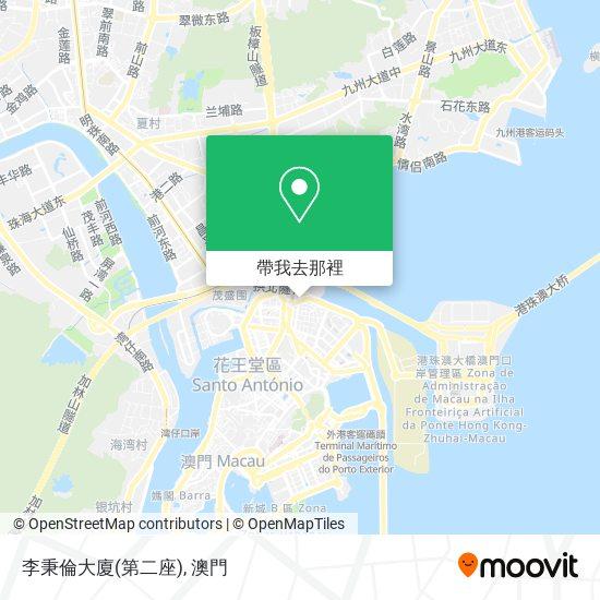 李秉倫大廈(第二座)地圖