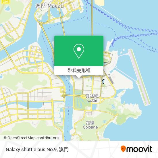Galaxy shuttle bus No.9地圖