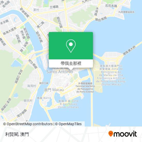 利賢閣地圖