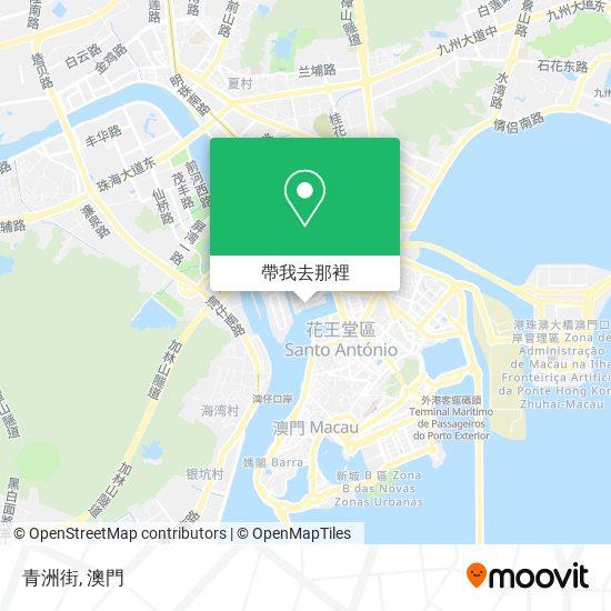 青洲街地圖
