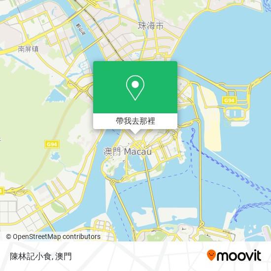 陳林記小食地圖