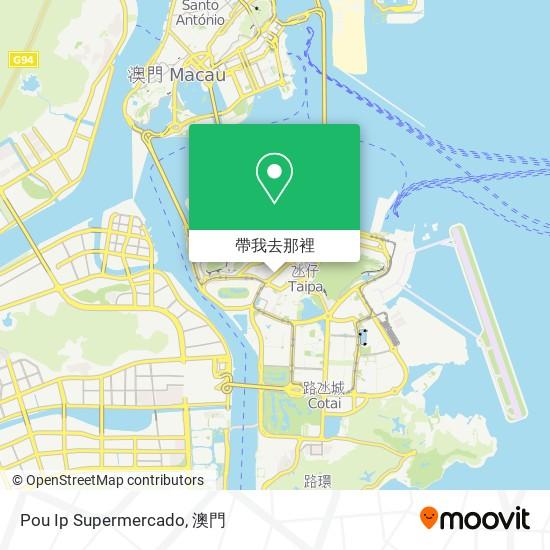 Pou Ip Supermercado地圖