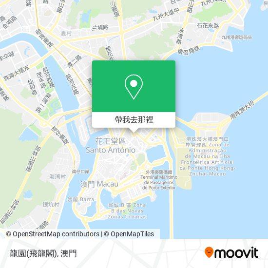 龍園(飛龍閣)地圖