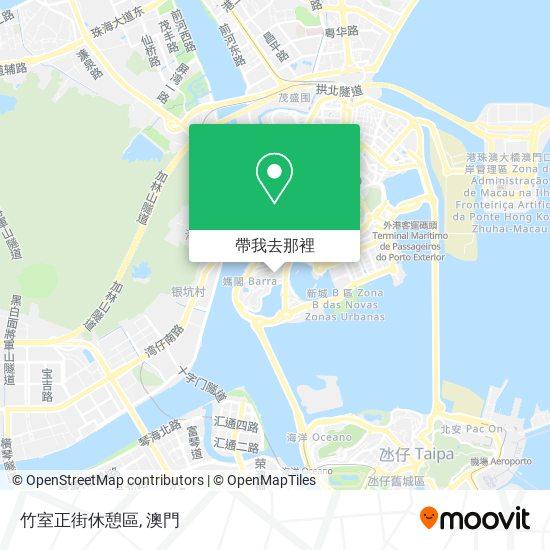 竹室正街休憩區地圖
