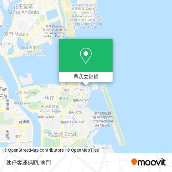 氹仔客運碼頭地圖