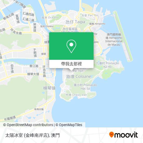太陽冰室 (金峰南岸店)地圖