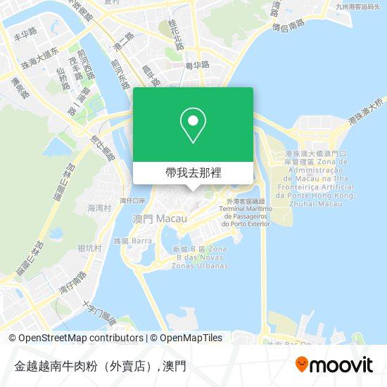 金越越南牛肉粉(外賣店)地圖