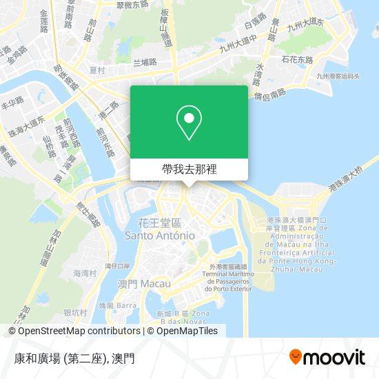 康和廣場 (第二座)地圖