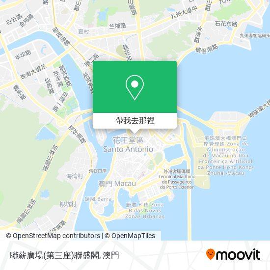 聯薪廣場(第三座)聯盛閣地圖